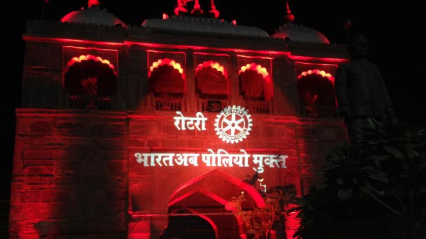 """India is polio free"" (written in Hindi) illuminates Jodhpur Sojati Gate in Rajasthan, India. Photo Credit: India PolioPlus Committee"
