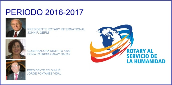 2016 - 2017